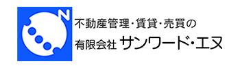 有限会社サンワード・エヌ