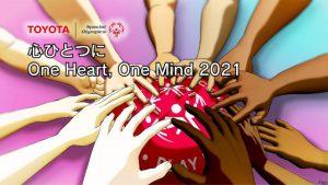 【心ひとつに、One Heart , One Mind 2021】特設サイト開設のお知らせ